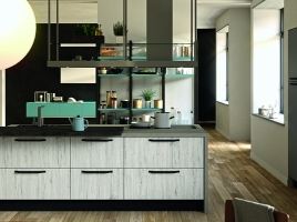 Кухня ARAN Faro